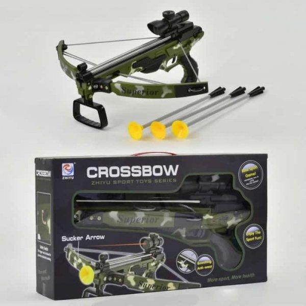 set complet arbaleta crossbow camouflage 3