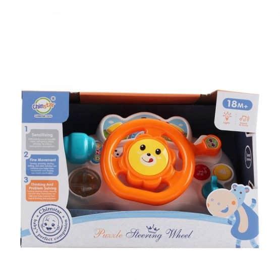 volan interactiv jucarie bebe steering wheel puzzle4