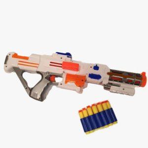 arma de jucarie