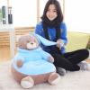 fotoliu plus ursul teddy bleu4 555x366
