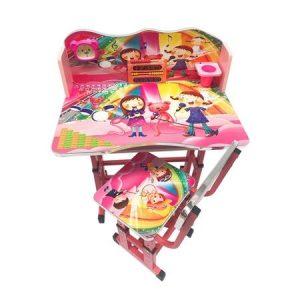 birou copii