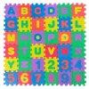 pachet covorase puzzle mici11x11 2 555x555