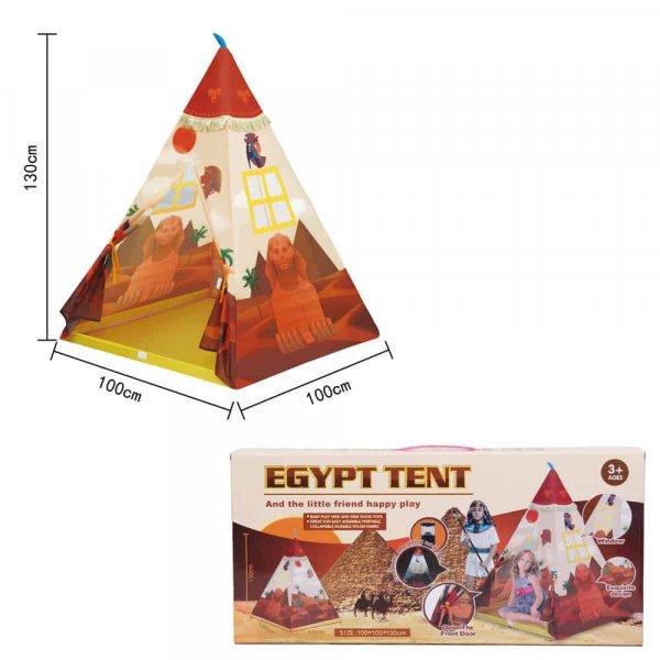 cort de joaca pentru copii egypt