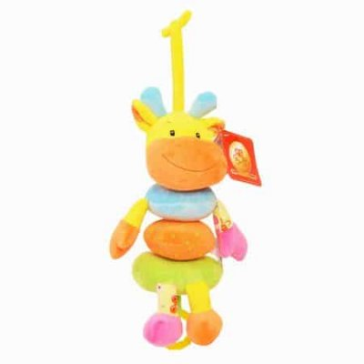 girafa muzicala