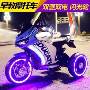 motocicleta electrica ducati albastru