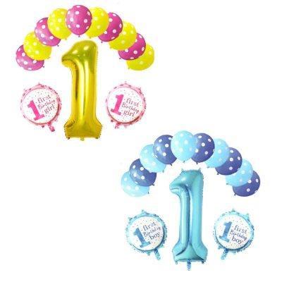 baloane aniversare primul anisor