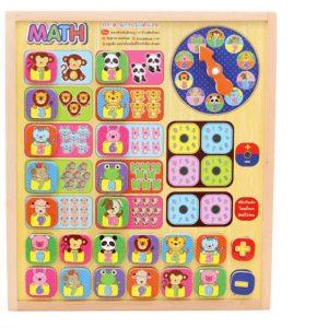 puzzle magnetic din lemn cu ceas