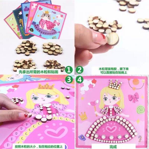 joc de creatie mozaic wooden
