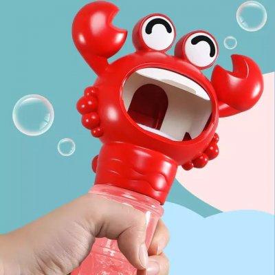 jucarie de facut baloane crabul bubble