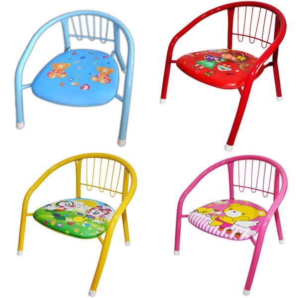 scaun copii