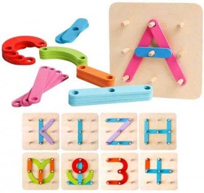 joc educativ din lemn invata alfabetul