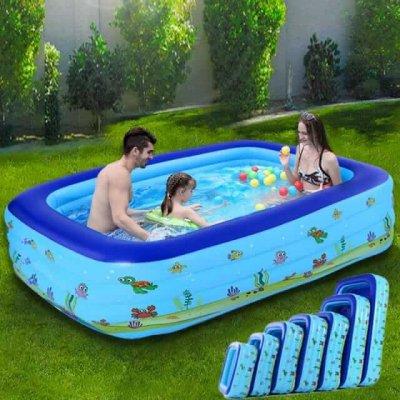 piscina pentru copii